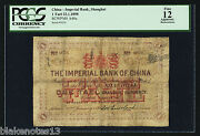 China Imperial Bank Of China Shanghai 1 Tael 22.1.1898 Pick A46a Pcgs 12 Fine