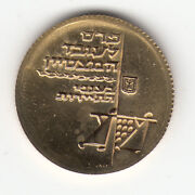 1962 Model Worker In The Tourist Industry Official Medal Not Sold To Public Gold