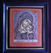 Antique 19c Hand Painted Russian Icon Of The Korsun Mother Of God