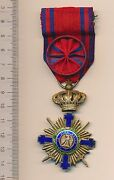 Romania Order Star Romanian Medal Officer Independence War 1877 Rare Steaua