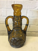 Vintage Amber Glass Double Handled Vase W/ Silver Wire Wrapped Decoration
