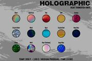 Best Holographic Iron-on Htv 20 By The Sheet And Yard + Buy More And Spend Less