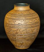 Signed Studio Art Pottery~J. Edward Barker 9 Inch Clay Skrypt Pot Vase~