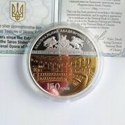 Opera Theater Shevchenko 2017 Ukraine 2 Oz Proof Silver, Gold-plated 20 Uah Coin