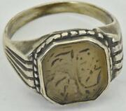 Museum Antique 19th Century Ottoman Silverandcarved Hard Stone Wax Seal Ring