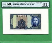 China 1935 10,20,50 Cents P S2438p  Pmg 64,63,62  Proof 3 Notes