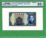 China 1935 102050 Cents P S2438p Pmg 646362 Proof 3 Notes