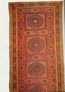 1979 Book, Oriental Rugs By The Smithsonian Illustrated Library Of Antiques