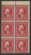 1908 Us Stamp 332a Mint Never Hinged Fine Booklet Pane Of 6
