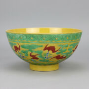 Chinese Old Markd Yellow Ground Plain Tricolored Bats And Cloud Porcelain Bowl