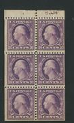 1918 Us Stamp 502b Mint F/vf Position D Plate No. 8334 Booklet Pane Of 6