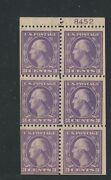 1918 Us Stamp 502b Mint F/vf Position D Plate No. 8452 Booklet Pane Of 6