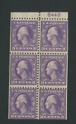 1918 Us Stamp 502b Mint F/vf Position D Plate No. 8448 Booklet Pane Of 6