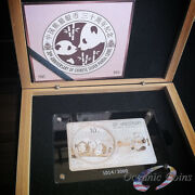 Only 3,000 Minted - 2013 30th Anniversary Of Chinese Panda 3 Oz. Silver Bar Set