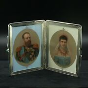 Faberge Picture Frame Hammered Sterling Silver Cigarette Case Style