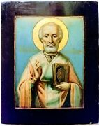 Antique 19c Russian Hand Painted Icon Of St.nicholas