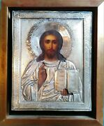 Antique Rare 19c Hand Painted Russian Icon Of Christ 84 Silver Oklad