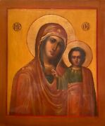 Antique 19c 84 Russian Hand Painted Icon Of The Kazanskaya Mother Of God