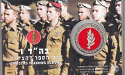 2009 Israel Officers Training School State Medal 39mm 1oz Pure Silver