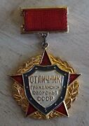 Badge Honors The Civil Defense Of The Ussr