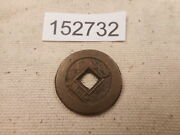 Very Old Chinese Dynasty Cash Coin Raw Unslabbed Album Collector Coin - 152732
