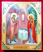 Antique 1860 Hand Painted Russian Icon The Annunciation On Gold.