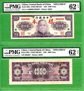 China 1945 Pmg 62 Specimen 1000 Yuan Face And Back