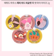 [etude House] Happy With Piglet Look At My Eyes 10 Colors 2g