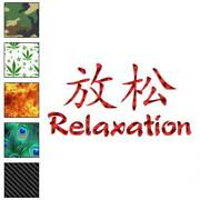 Relaxation Chinese Symbols Decal Sticker Choose Pattern + Size 2680