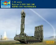 Trumpeter 1/35 09519 Russian S-300v 9a83 Sam Military Plastic Assembly Modelkit▲