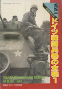 German Small Arms And Weapons Of Wwii, Volume 1, Tank Magazine Special Edition..