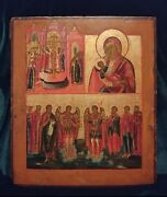 Antique 1860s Russian Hand Painted Icon Of The Three Parts Very Rare