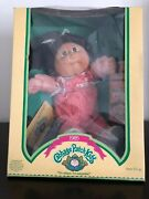 Nib Vintage Cabbage Patch Kids Doll 1985 Beverly Glynnis W/ Birth Certificate
