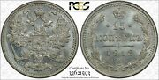1913 Russian 15 Kopeks Silver Coin Pcgs Graded Ms67 - Top Pop Coin