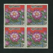 1970 Cambodia And Arabic Transposed Postage Stamp 231a Mint Og Vf Block Of 4