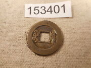 Very Old Chinese Dynasty Cash Coin Raw Unslabbed Album Collector Coin - 153401