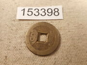 Very Old Chinese Dynasty Cash Coin Raw Unslabbed Album Collector Coin - 153398