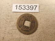 Very Old Chinese Dynasty Cash Coin Raw Unslabbed Album Collector Coin - 153397