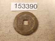 Very Old Chinese Dynasty Cash Coin Raw Unslabbed Album Collector Coin - 153390