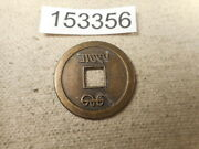 Very Old Chinese Dynasty Cash Coin Raw Unslabbed Album Collector Coin - 153356