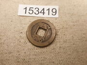 Very Old Chinese Dynasty Cash Coin Raw Unslabbed Album Collector Coin - 153419