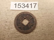 Very Old Chinese Dynasty Cash Coin Raw Unslabbed Album Collector Coin - 153417