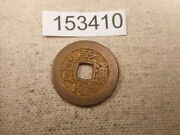 Very Old Chinese Dynasty Cash Coin Raw Unslabbed Album Collector Coin - 153410