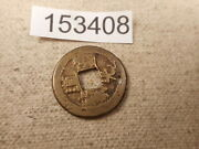 Very Old Chinese Dynasty Cash Coin Raw Unslabbed Album Collector Coin - 153408