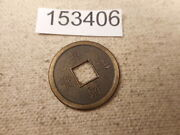 Very Old Chinese Dynasty Cash Coin Raw Unslabbed Album Collector Coin - 153406