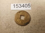 Very Old Chinese Dynasty Cash Coin Raw Unslabbed Album Collector Coin - 153405