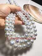 Australia Top Long 3612-13mm Natural South Sea Round White Pearl Necklace 14k