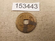 Very Old Chinese Dynasty Cash Coin Raw Unslabbed Album Collector Coin - 153443