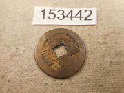 Very Old Chinese Dynasty Cash Coin Raw Unslabbed Album Collector Coin - 153442