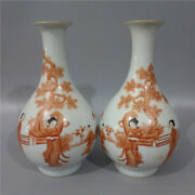 Chinese Old Marked Iron Red Gilt Characters Pattern Porcelain Yu-hu-ch'un Vases